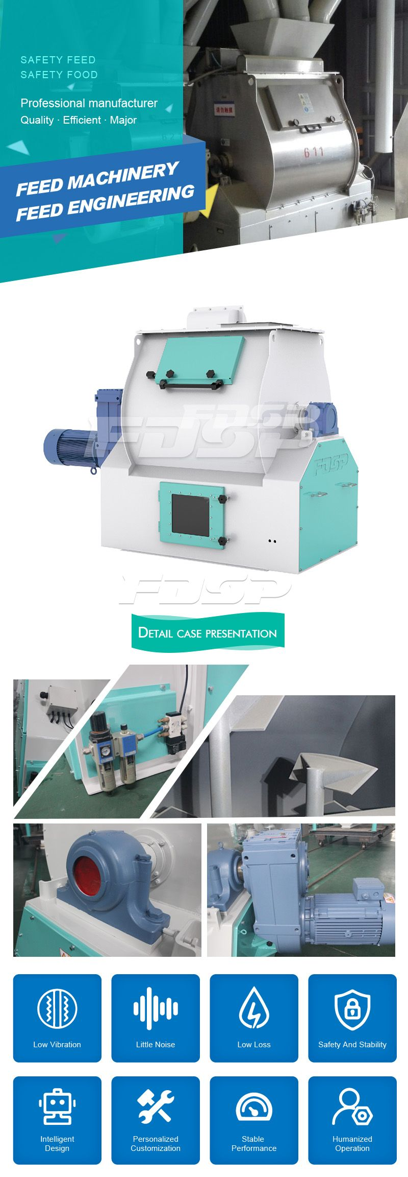 Special Design SDHJ Series Single Shaft Paddle Mixer