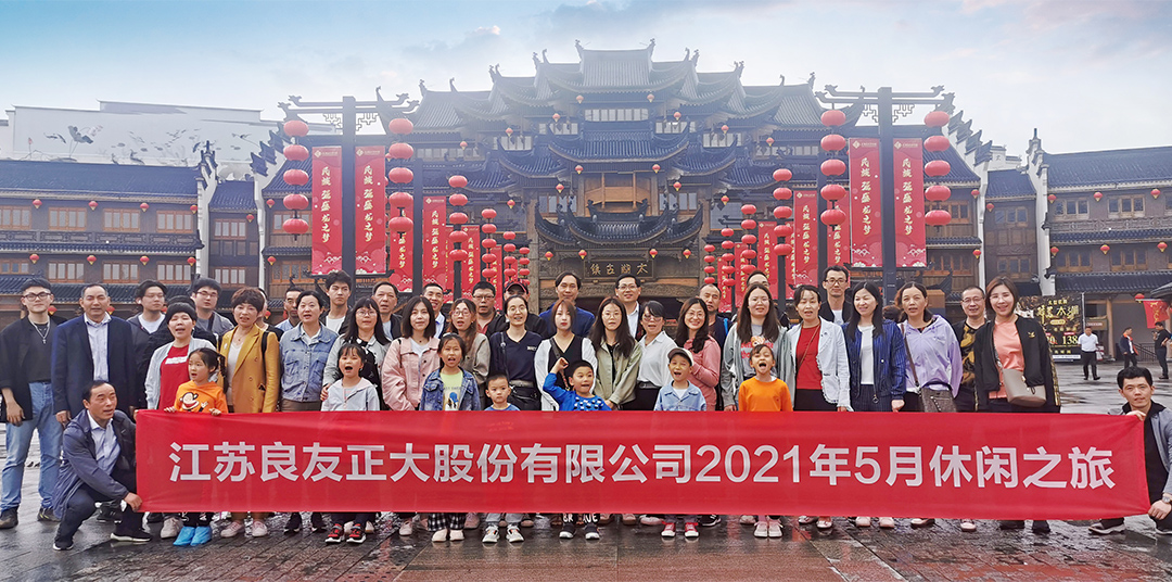 """FDSP successfully finished 2021 """" Dreaming with same heart, together to move forwarder"""" leisure trip"""